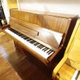 Reid Sohn Upright Piano Mahogany By Sherwood Phoenix Pianos 3