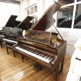Used Bechstein Model A baby grand piano, in a mahogany case, for sale.