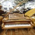 Bechstein Model B Boudoir Grand Piano Mahogany At Sherwood Phoenix 2