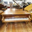 Bechstein Model B Boudoir Grand Piano Mahogany At Sherwood Phoenix 8
