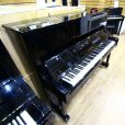 Yamaha U1 Upright Piano Black Polyester Certified Refurbished Sherwood Phoenix Pianos 3