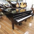 Young Chang Boudoir Grand Piano Black Polyester At Sherwood Phoenix Pianos 10