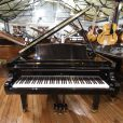 Young Chang Boudoir Grand Piano Black Polyester At Sherwood Phoenix Pianos 2