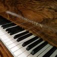 Bechstein London Baby Grand Piano Burr Walnut At Sherwood Pheonix Pianos 9